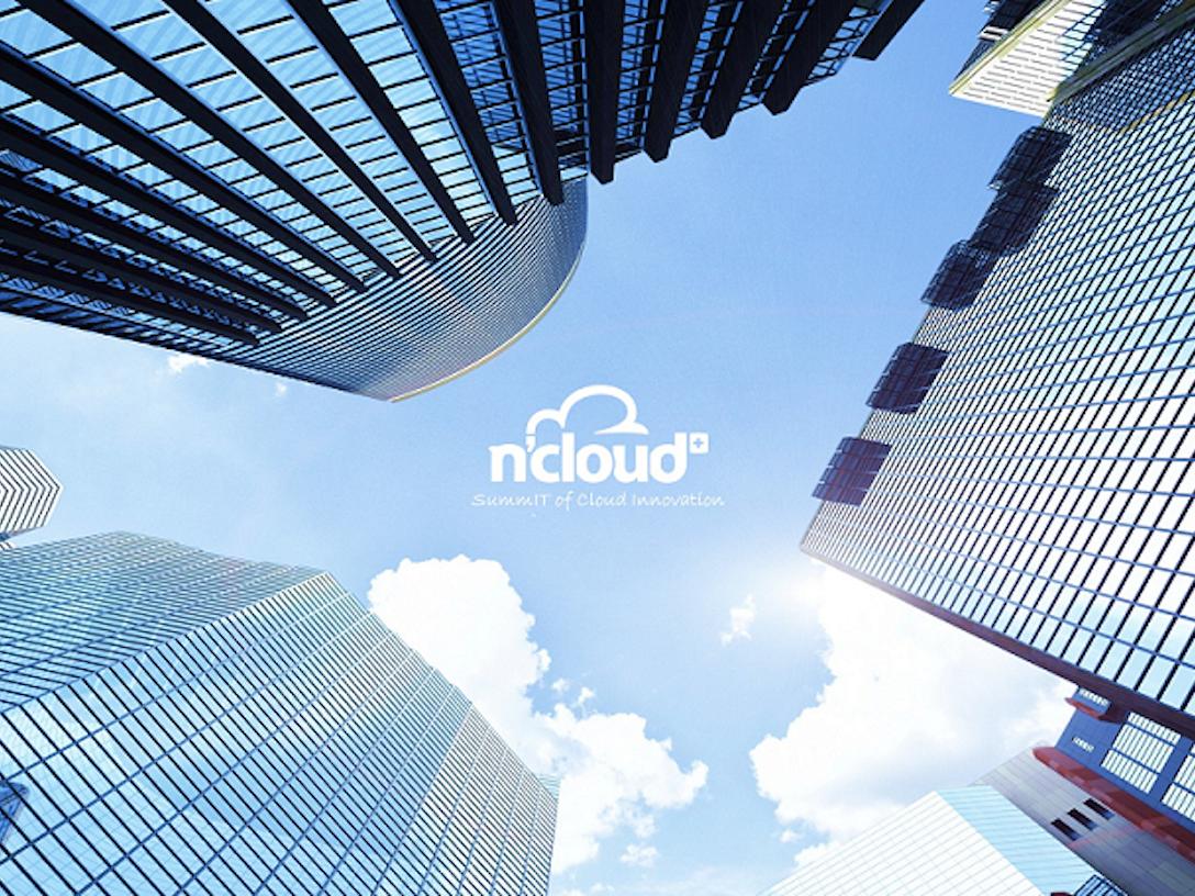 n'cloud.swiss
